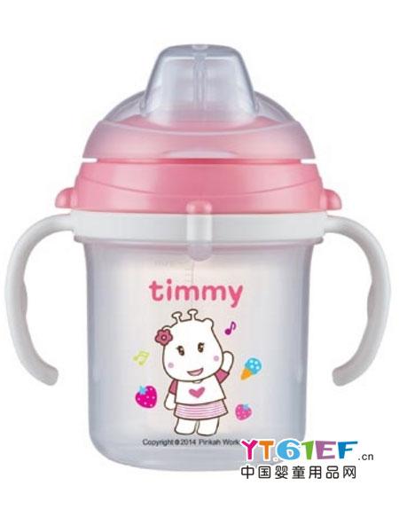 小比咔婴童用品幼童学饮杯