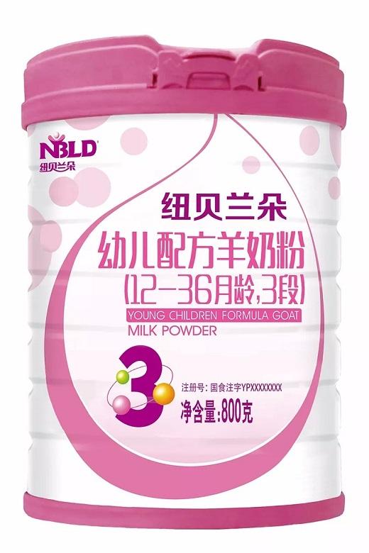 纽贝兰朵 羊奶粉 不上火 好吸收 易消化 双益生菌 乳铁蛋白