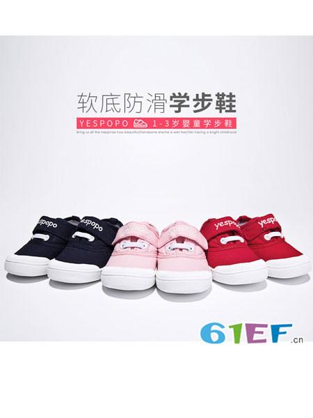 椰子宝宝童鞋品牌 1-3岁男女婴幼童鞋宝宝秋冬季运动帆布鞋