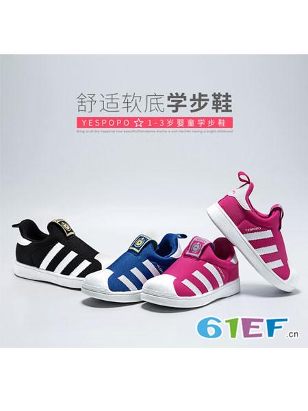 椰子宝宝童鞋品牌2017年秋冬学步鞋 1-3岁男女婴幼童鞋宝宝