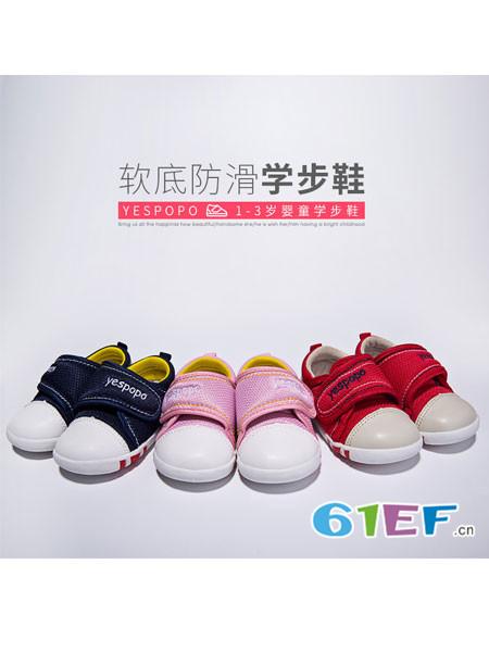 椰子宝宝童鞋品牌学步鞋 1-3岁男女婴幼童鞋宝宝秋冬季运动帆布
