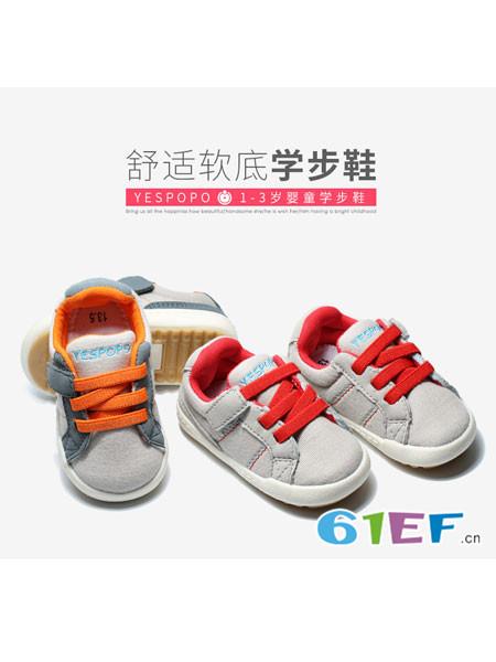 椰子宝宝童鞋品牌学步鞋1-3岁婴幼儿秋冬男女童帆布鞋单鞋子