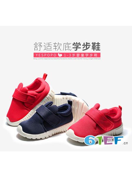 椰子宝宝童鞋品牌学步鞋1-3岁男女婴幼童鞋宝宝秋冬季可爱单鞋