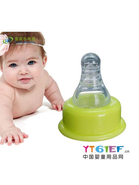 壹家乐婴童用品标准口径奶嘴