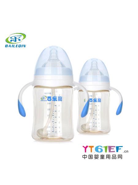 壹家乐婴童用品宽口防胀气带手柄奶瓶