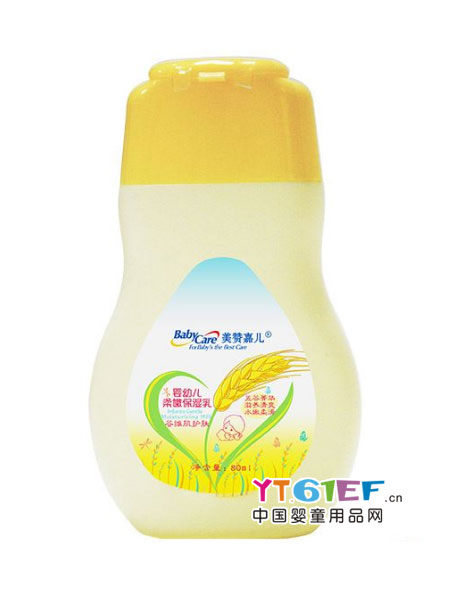 美赞嘉儿婴童用品婴幼儿柔嫩保湿乳