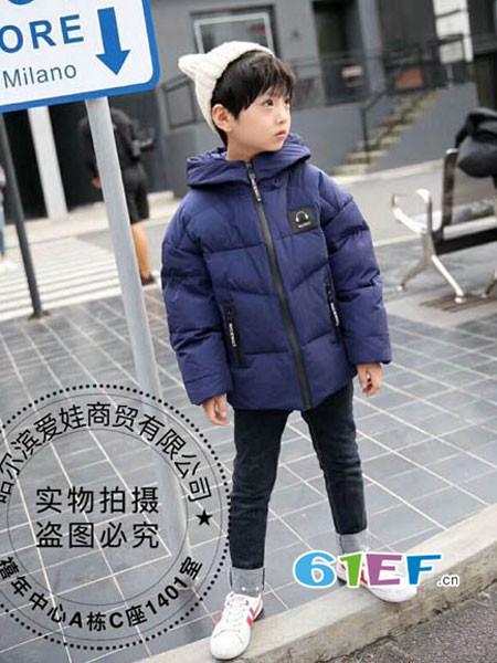 麻麻爱娃童装品牌2017年秋冬休闲保暖运动连帽男羽绒服