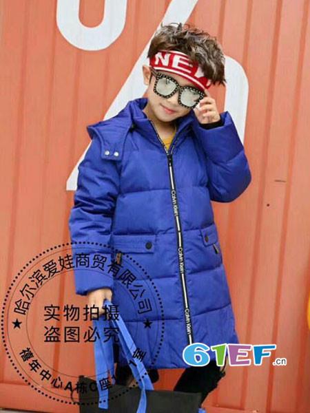 麻麻爱娃童装品牌2017年秋冬时尚休闲保暖中长男棉衣外套