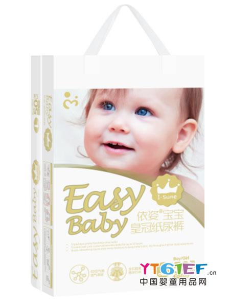 依姿宝宝婴童用品皇冠纸尿裤L