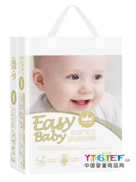 依姿宝宝婴童用品皇冠纸尿裤M