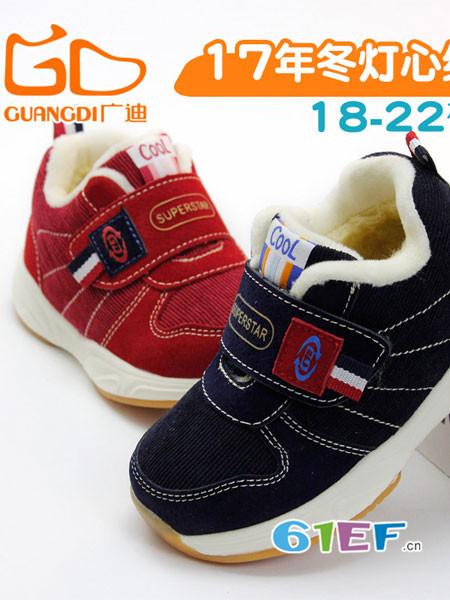 广迪童鞋品牌灯心绒保暖机能鞋加厚运动鞋透气防滑减震棉鞋