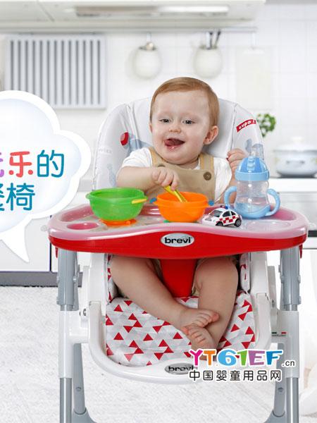 贝利维婴童用品多功能儿童餐椅便携式可折叠婴儿吃饭座椅宝宝餐座椅
