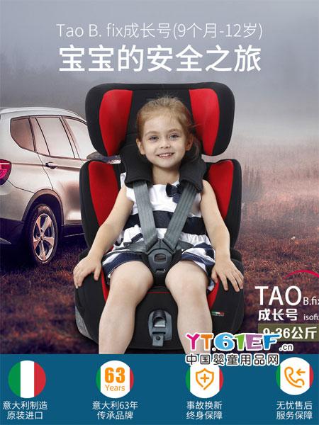 贝利维婴童用品宝宝儿童汽车用安全座椅