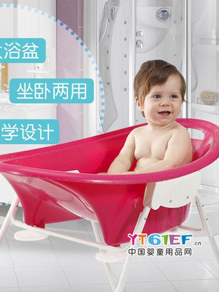 贝利维婴童用品新生儿可坐躺防滑浴盆宝宝洗澡盆大号通用