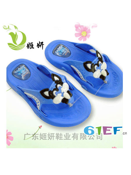 姬妍童鞋品牌卡通塑料男凉拖鞋
