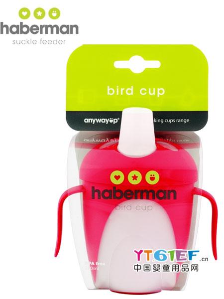 哈伯曼婴童用品小鸟杯 红色