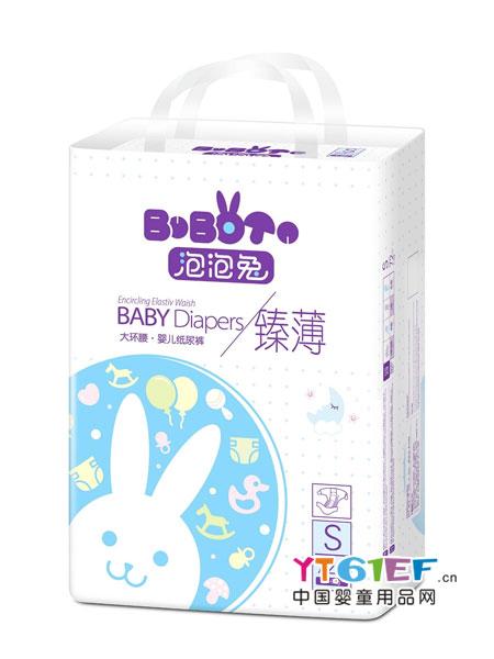 泡泡兔婴童用品臻薄婴儿纸尿裤