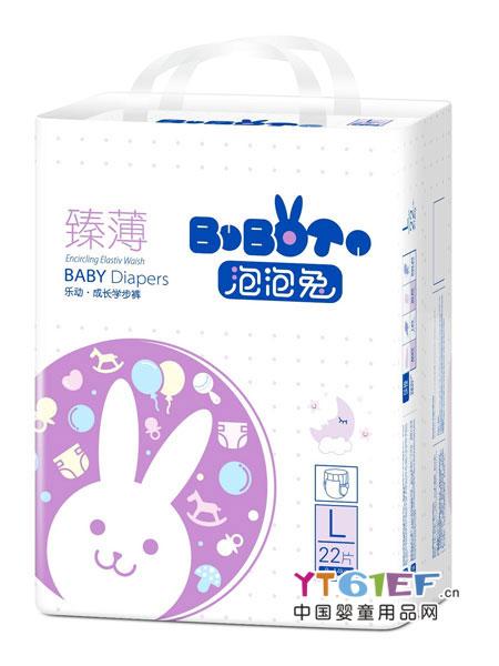 泡泡兔婴童用品臻薄成长学步裤