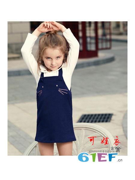 品牌童装童装品牌2018春夏时尚休闲女背心裙