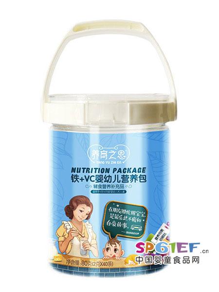 养育之恩婴儿食品铁+VC婴幼儿营养包