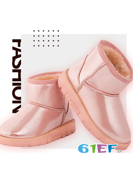 魔豆哩咕童鞋品牌时尚休闲百搭女雪地靴