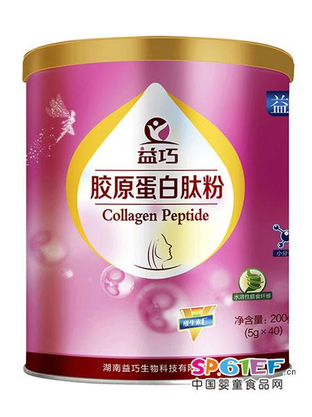 益巧婴儿食品胶原蛋白肽粉