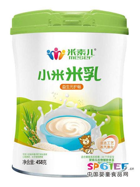 米素儿婴儿食品小米米乳-益生元护畅配方