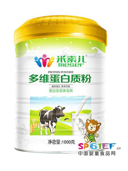 米素儿婴儿食品多维蛋白质粉