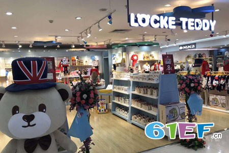 洛克泰迪店铺展示