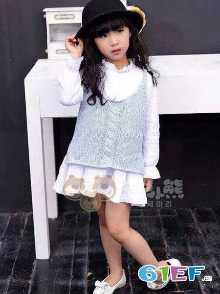 三只小熊童装品牌2017秋冬时尚韩版修身连衣裙