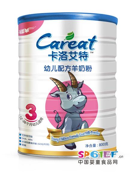 福羊卡洛艾特婴儿食品幼儿配方羊奶粉3段