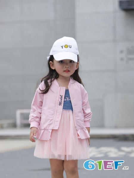 嫲豆阁童装品牌2018春夏修身韩版时尚外套