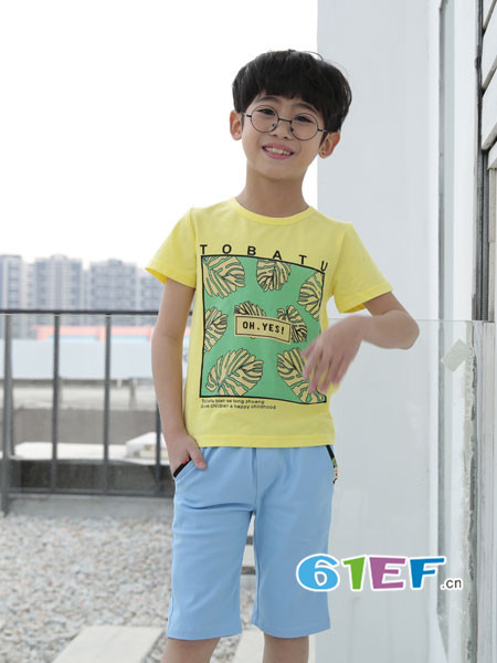 加盟土巴兔,努力让中国宝宝更显时尚潮流