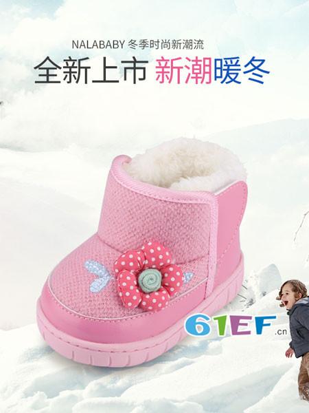娜拉宝贝童鞋品牌学步鞋加绒中筒幼儿鞋