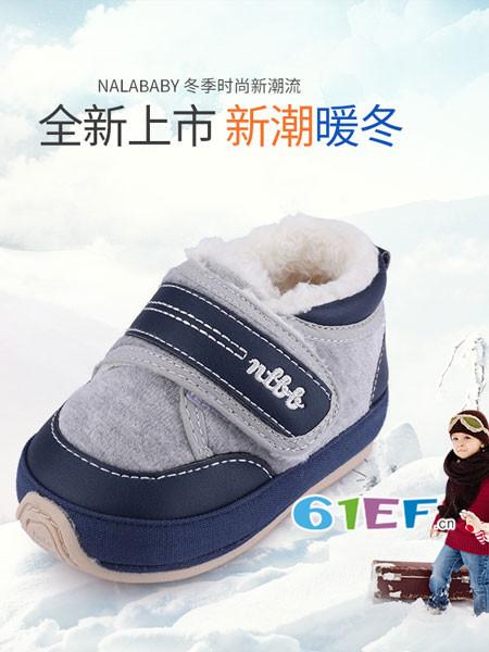 娜拉宝贝童鞋品牌纯色学步鞋正品婴儿鞋子软底宝宝鞋