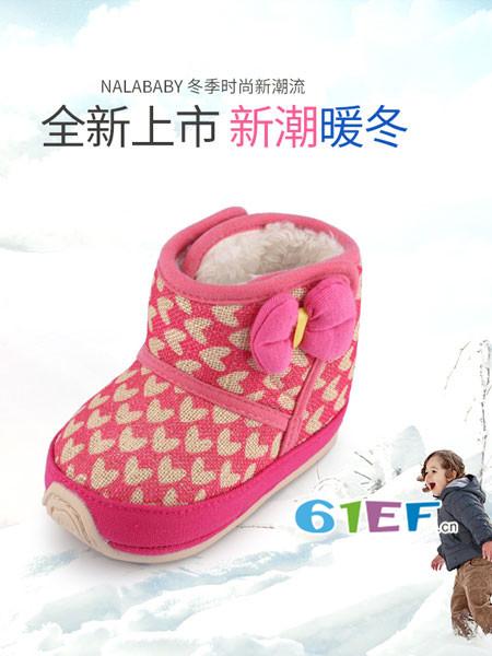娜拉宝贝童鞋品牌学步鞋软底婴儿鞋子防滑宝宝棉鞋