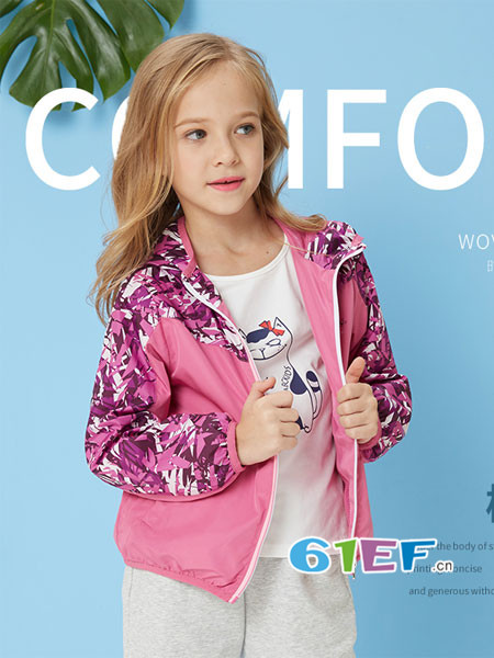 ABC KIDS童装品牌2018春夏女童运动休闲装户外外套风衣