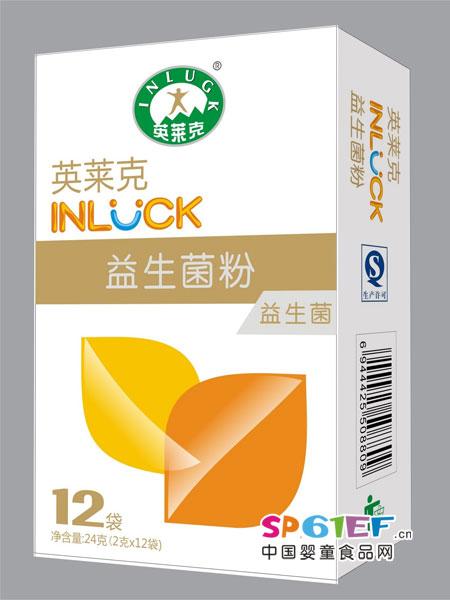 英莱克婴儿食品益生菌粉