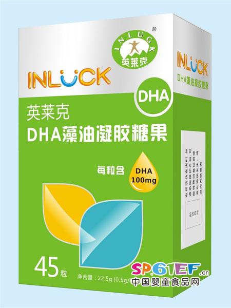 英莱克婴儿食品DHA藻油凝胶糖果