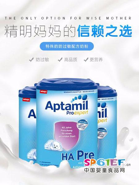 Milk Family婴儿食品德国Aptamil爱他美防敏半水解HA pre段奶粉800g