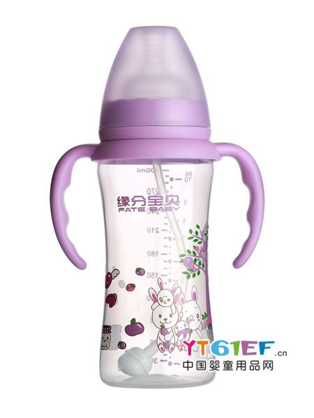 缘分宝贝婴童用品尚健康PPSU宽口径奶瓶300ML