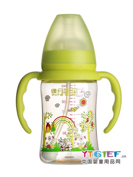 缘分宝贝婴童用品时尚健康PPSU宽口径奶瓶240ML