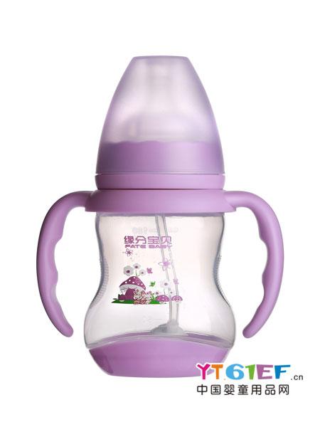 缘分宝贝婴童用品时尚健康带底PP宽口径奶瓶240ml带底座