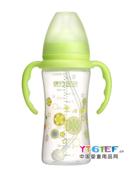 缘分宝贝婴童用品时时尚健康PP宽口径奶瓶240ml