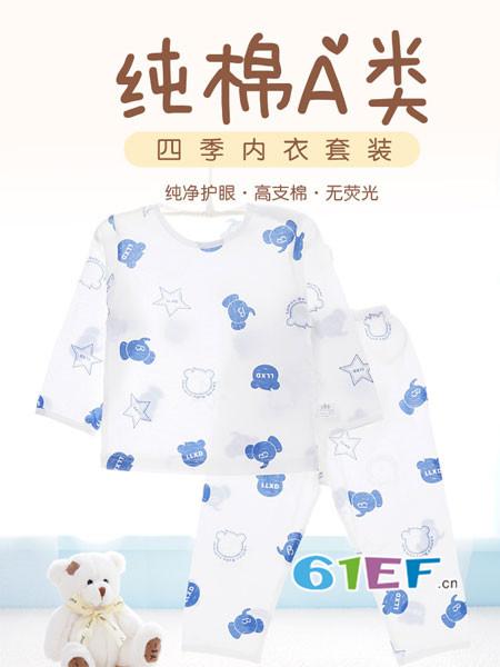 乐乐小队童装品牌2018春夏纯棉四季可穿家居服内衣套装