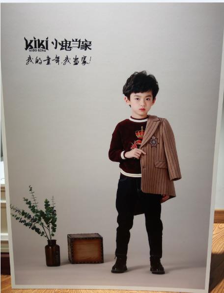 小鬼当家童装品牌2018秋冬新品