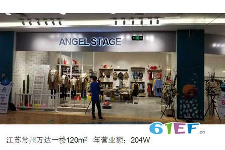 天使舞台- AndngelStage 亲子生活品牌馆