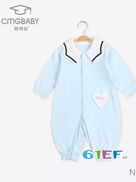 聪明谷童装品牌2018春夏海军领纯棉长袖婴儿长袖哈衣