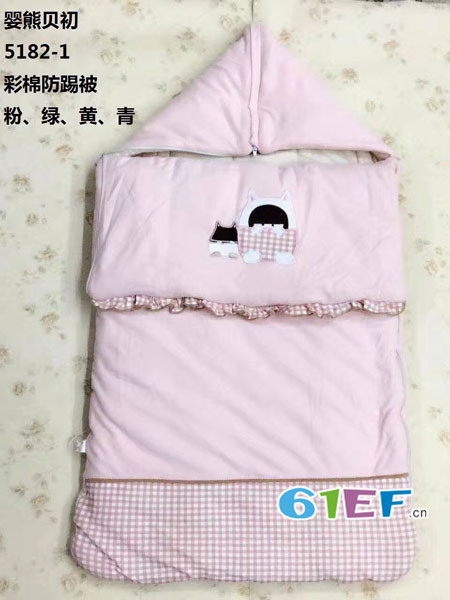 婴熊贝初童装品牌舒适保暖婴儿多用抱被