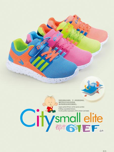大耳朵图图童鞋品牌运动百搭男女休闲鞋